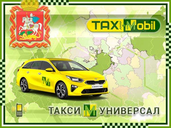Такси кузов универсал Taxi-Mobil.Ru